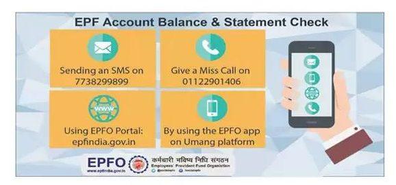 epf account balance check