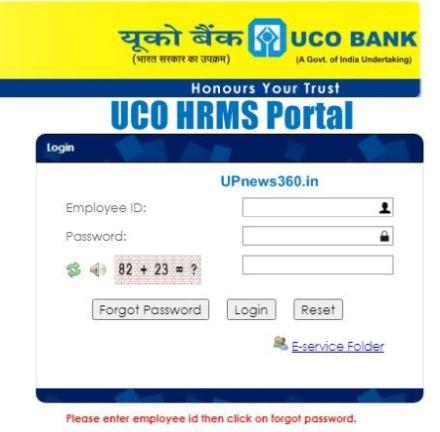 UCO Bank HRMS Login